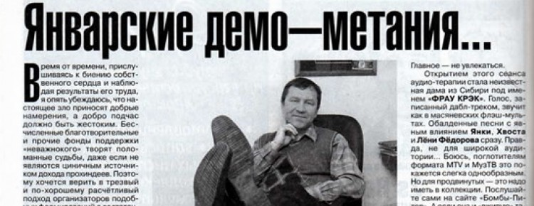 Олег Грабко рецензия